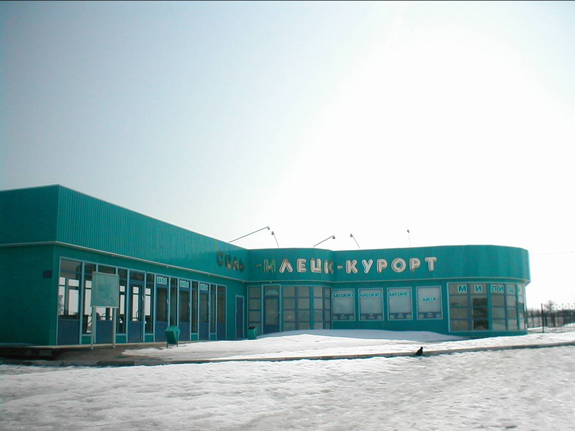 Погода на неделю город шахты ростовской области